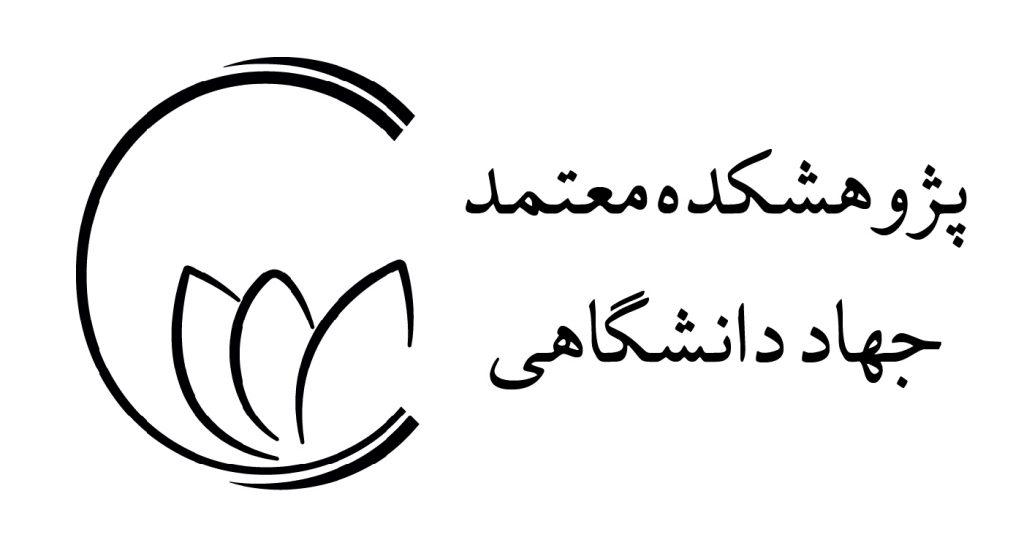 Logo Mo'tamed