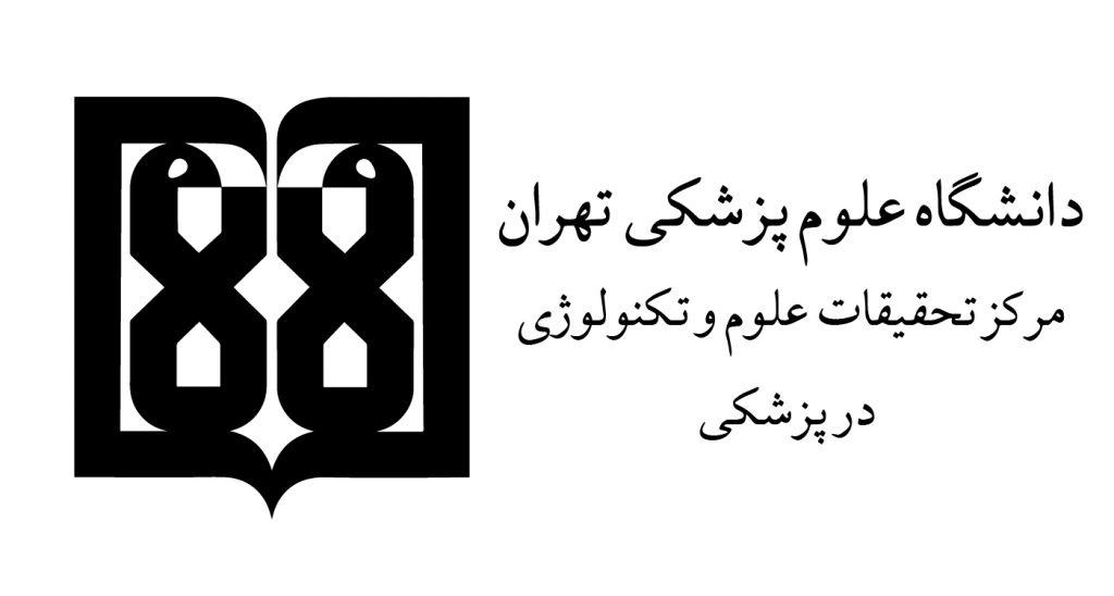 Logo Uni Olum